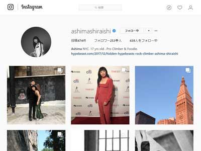 Instagramページのイメージ